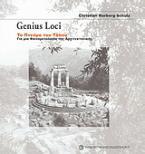 Genius Loci: Το πνεύμα του τόπου