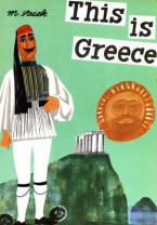 THIS IS GREECE HC