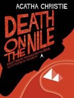 DEATH ON THE NILE COMIC STRIP ADAPTED BY FRANCOIS RIVIERE HC