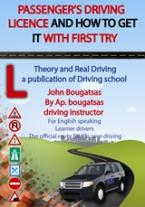 Passenger΄s Driving Licence and How to Get with First Try