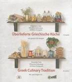 Uberlieferte Griechische Kuche