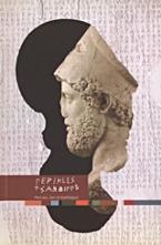 Perikles Xanthippou
