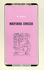 Μαριάνα Πινέδα