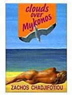 Clouds over Mykonos