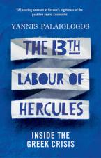 THE 13TH LABOUR OF HERCULES  Paperback