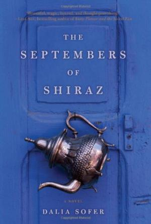 THE SEPTEMBERS OF SHIRAZ HC A FORMAT