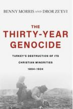THIRTY-YEAR GENOCIDE HC