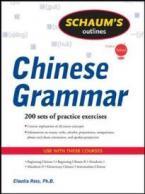 SCHAUM'S OUTLINE OF CHINESE GRAMMAR PB