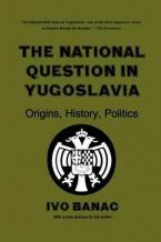 THE NATIONAL QUESTION IN YUGOSLAVIA Paperback