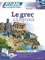 ASSIMIL : LE GREC SUPERPACK - ελληνικά (+ CD (4))