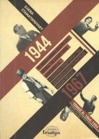 Το νεοελληνικό θέατρο στα χρόνια της καχεκτικής δημοκρατίας 1944-1967