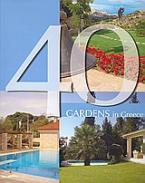 40 Gardens in Greece