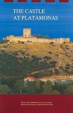 The Castle at Platamonas