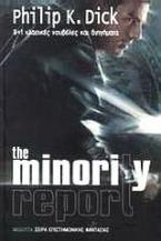 The Minority Report