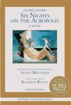 SIX NIGHTS ON THE ACROPOLIS Paperback B FORMAT