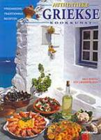 Authentieke griekse kookkunst