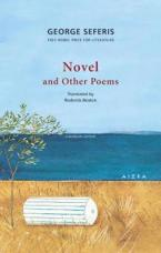 NOVEL AND OTHER POEMS  Paperback