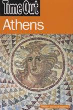 ATHENS Paperback B FORMAT
