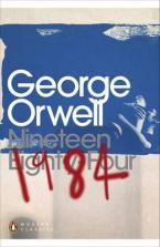 1984 Paperback B FORMAT