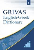 GRIVAS ENGLISH-GREEK DICTIONARY VOL.1 (A-L) HC