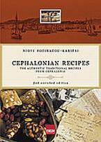 Cephalonian Recipes