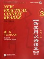 NEW PRACTICAL CHINESE READER 3 TEXTBOOK