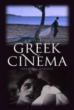 GREEK CINEMA Paperback