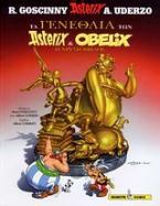 Τα γενέθλια των Asterix & Ovelix