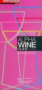 Alpha Wine Guide 2006