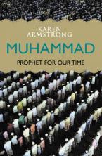 MUHAMMAD PHROPHET FOR OUR TIME Paperback B FORMAT