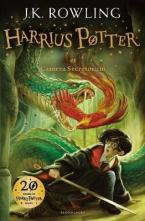 HARRY POTTER AND THE CHAMBER OF SECRETS (LATIN)  Paperback