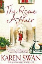 THE ROME AFFAIR  Paperback B