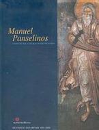 Manuel Panselinos