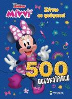 Disney Junior Μίννι: Ζήτω οι φιόγκοι!
