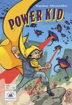 Power Kid