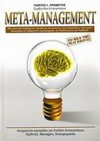 Meta-Management