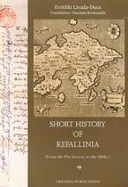 Short History of Kefallinia