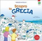 Scopro la Grecia