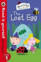 READ IT YOURSELF 1: BEN AND HOLLY'S LITTLE KINGDOM : THE LOST EGG HC MINI