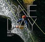 Μια μέρα στον Κίσσαβο