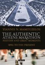 The authentic Athen's Marathon