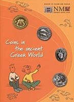 Coins in the Ancient Greek World
