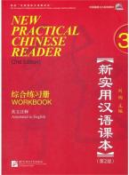 NEW PRACTICAL CHINESE READER 3 WORKBOOK 2ND ED