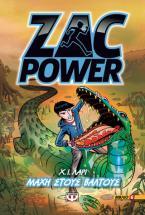 Zac power 6 - μάχη στους βάλτους