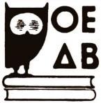 Σχολικά Βιβλία ΟΕΔΒ για την Γ' τάξη του Δημοτικού