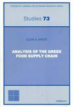 Analysis of the Greek Food Supply Chain