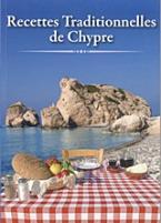 Recettes traditionnelles de Chypre