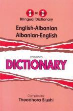 ENGLISH - ALBANIAN / ALBANIAN - ENGLISH DICTIONARY HC