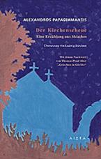 Der Kirchenscheue
