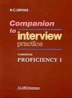 Companion to Interview Practice 1